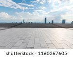 panoramic skyline and buildings ... | Shutterstock . vector #1160267605