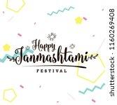 happy janmashtami. vector logo... | Shutterstock .eps vector #1160269408