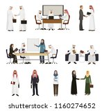arab businessman vector arabian ... | Shutterstock .eps vector #1160274652