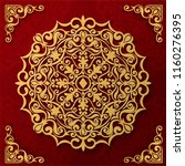 template gold mandala vector ... | Shutterstock .eps vector #1160276395