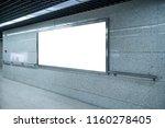 blank advertising display in... | Shutterstock . vector #1160278405
