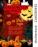 halloween party invitation... | Shutterstock .eps vector #1160283652