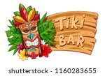 tiki tribal wooden mask.... | Shutterstock .eps vector #1160283655