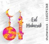 eid mubarak card with... | Shutterstock .eps vector #1160291368