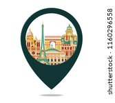 paris famous monuments. paris... | Shutterstock .eps vector #1160296558