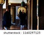 kyoto prefecture  japan  ... | Shutterstock . vector #1160297125