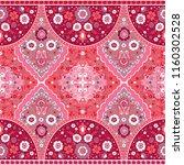 indian rug tribal ornament... | Shutterstock .eps vector #1160302528
