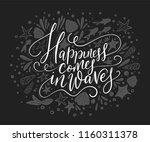 happiness cpmes in waves.... | Shutterstock .eps vector #1160311378