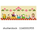 god of happiness of the orient. ... | Shutterstock .eps vector #1160331955
