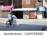 osaka  jp   july 24  2018  one... | Shutterstock . vector #1160335852