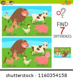 cartoon illustration of finding ... | Shutterstock .eps vector #1160354158