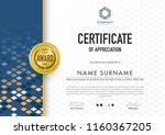 certificate template modern... | Shutterstock .eps vector #1160367205