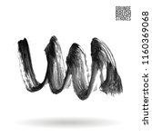 grey brush stroke and texture.... | Shutterstock .eps vector #1160369068