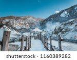 noboribetsu valley  hokkaido ... | Shutterstock . vector #1160389282
