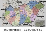 hungary country map   Shutterstock .eps vector #1160407552