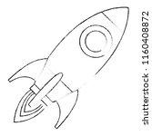 rocket start up icon | Shutterstock .eps vector #1160408872