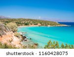 beautiful colorful beach at... | Shutterstock . vector #1160428075