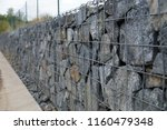 close up of a retaining wall... | Shutterstock . vector #1160479348