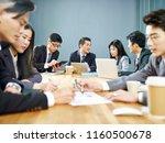 asian corporate people... | Shutterstock . vector #1160500678