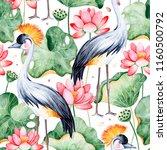 lotus watercolor texture... | Shutterstock . vector #1160500792