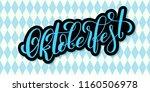 oktoberfest celebration... | Shutterstock .eps vector #1160506978