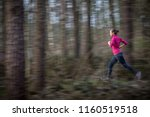 young woman running outdoors in ... | Shutterstock . vector #1160519518