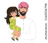 arab father   daughter icon ... | Shutterstock .eps vector #1160536798