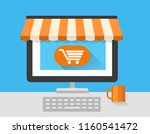 online shop marketplace with... | Shutterstock .eps vector #1160541472