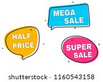 big sale collection flat linear ... | Shutterstock .eps vector #1160543158