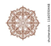 mandala geometric round... | Shutterstock .eps vector #1160550448