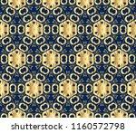 seamless horizontal borders... | Shutterstock . vector #1160572798