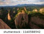 wanfoshan danxia landform ... | Shutterstock . vector #1160588542