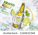 refreshing mojito ads with a... | Shutterstock .eps vector #1160631568