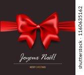 joyeux noel   merry christmas... | Shutterstock .eps vector #1160635162