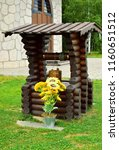 a decorative well in the park....   Shutterstock . vector #1160651512
