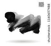 grey brush stroke and texture.... | Shutterstock .eps vector #1160657488