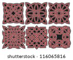 set of vector ancient celtic... | Shutterstock .eps vector #116065816