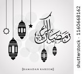 ramadan kareem greeting card on ... | Shutterstock .eps vector #1160668162