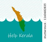 help kerala  flood  disaster ... | Shutterstock .eps vector #1160682835