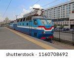 moscow  russia   june 22  2018  ...   Shutterstock . vector #1160708692