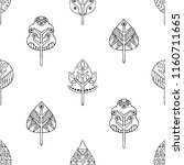 hand drawn seamless pattern ... | Shutterstock . vector #1160711665