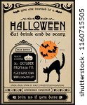 halloween vector party... | Shutterstock .eps vector #1160715505