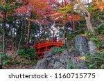 tokyo  japan   dec 6  2016.... | Shutterstock . vector #1160715775