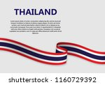 waving flag of thailand  vector ... | Shutterstock .eps vector #1160729392