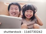 portrait of asian family father ... | Shutterstock . vector #1160730262