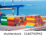 container cargo ship  with... | Shutterstock . vector #1160743942