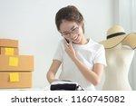 online small business owner... | Shutterstock . vector #1160745082