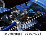 frederick  md  september 16 ... | Shutterstock . vector #116074795