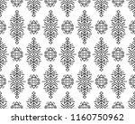 vector seamless pattern in... | Shutterstock .eps vector #1160750962