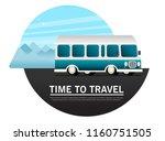 vector caravan trailer in flat... | Shutterstock .eps vector #1160751505